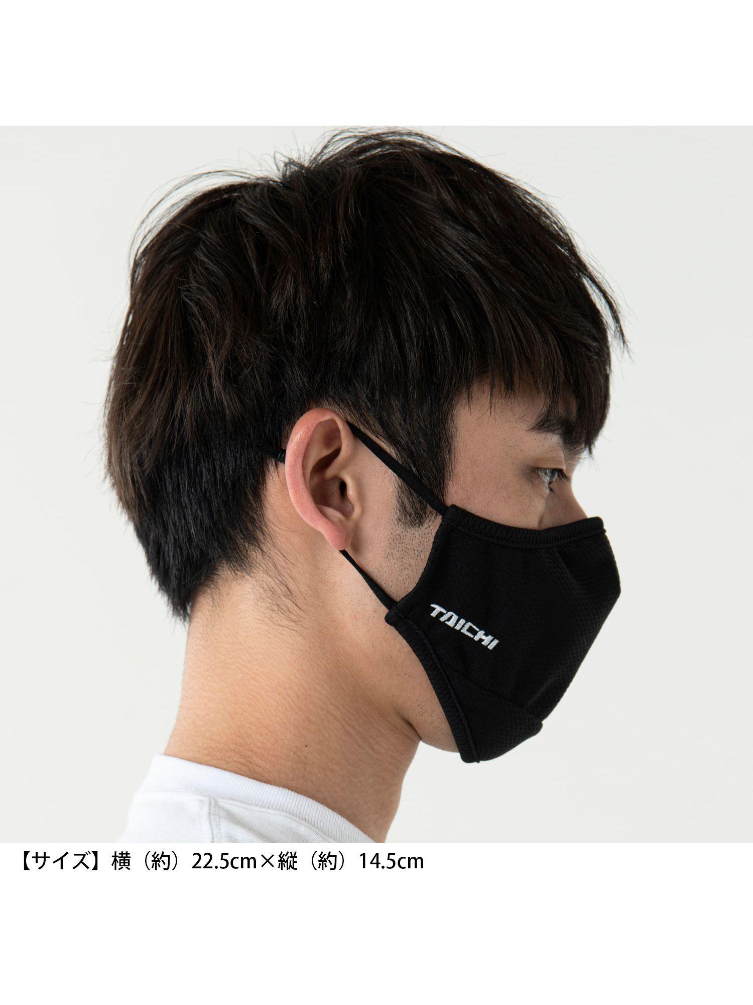 NEA003   FACE MASK[1color]