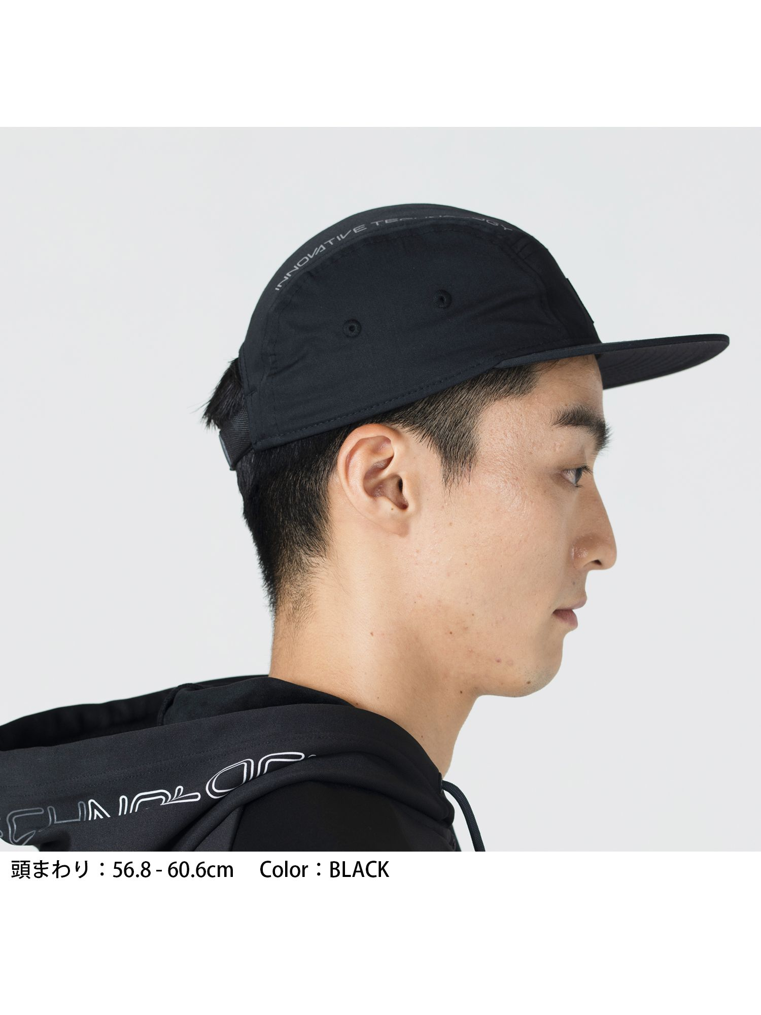 NEC007   JET CAP[2colors]