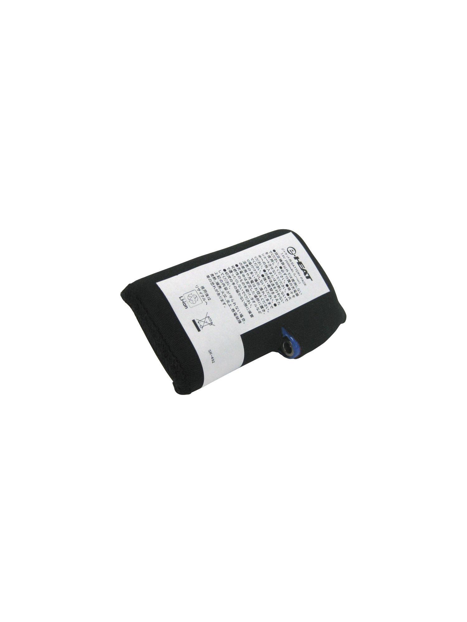 RSP019|e-HEAT ベスト用スペア バッテリー:1個