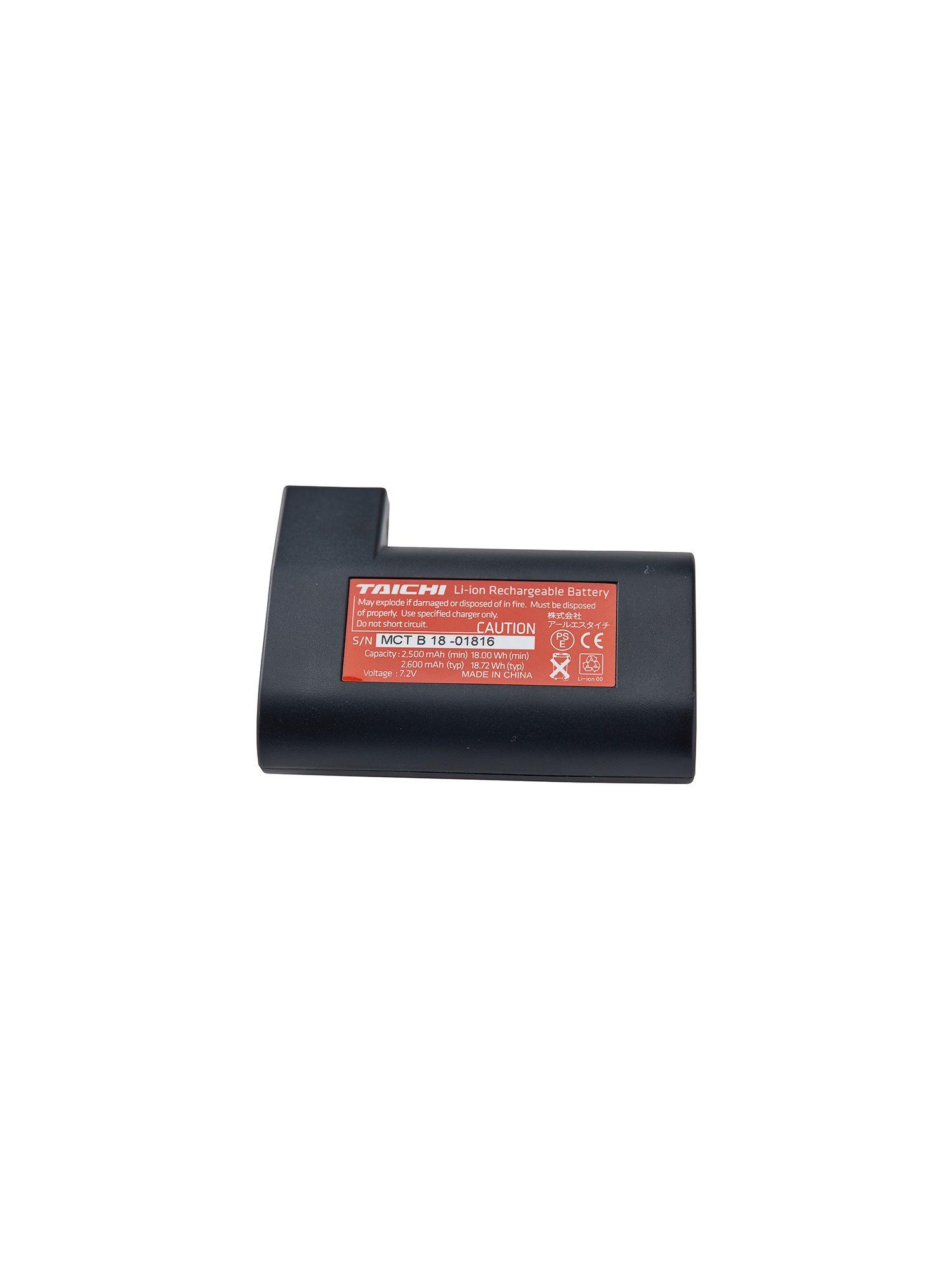 RSP044|e-HEAT 7.2V専用バッテリー:1個