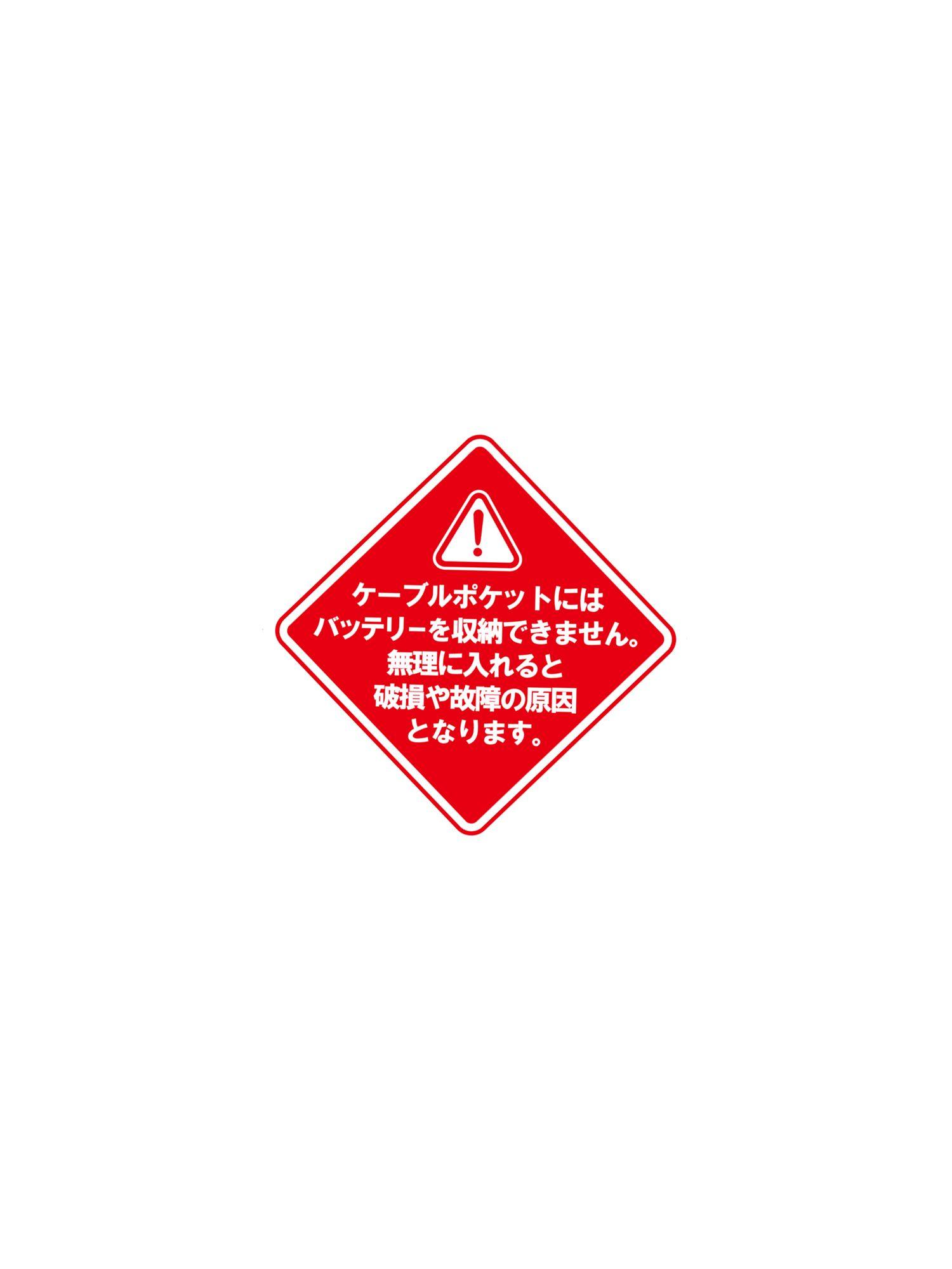 RST642 | e-HEAT ステルス ショート グローブ[3colors]