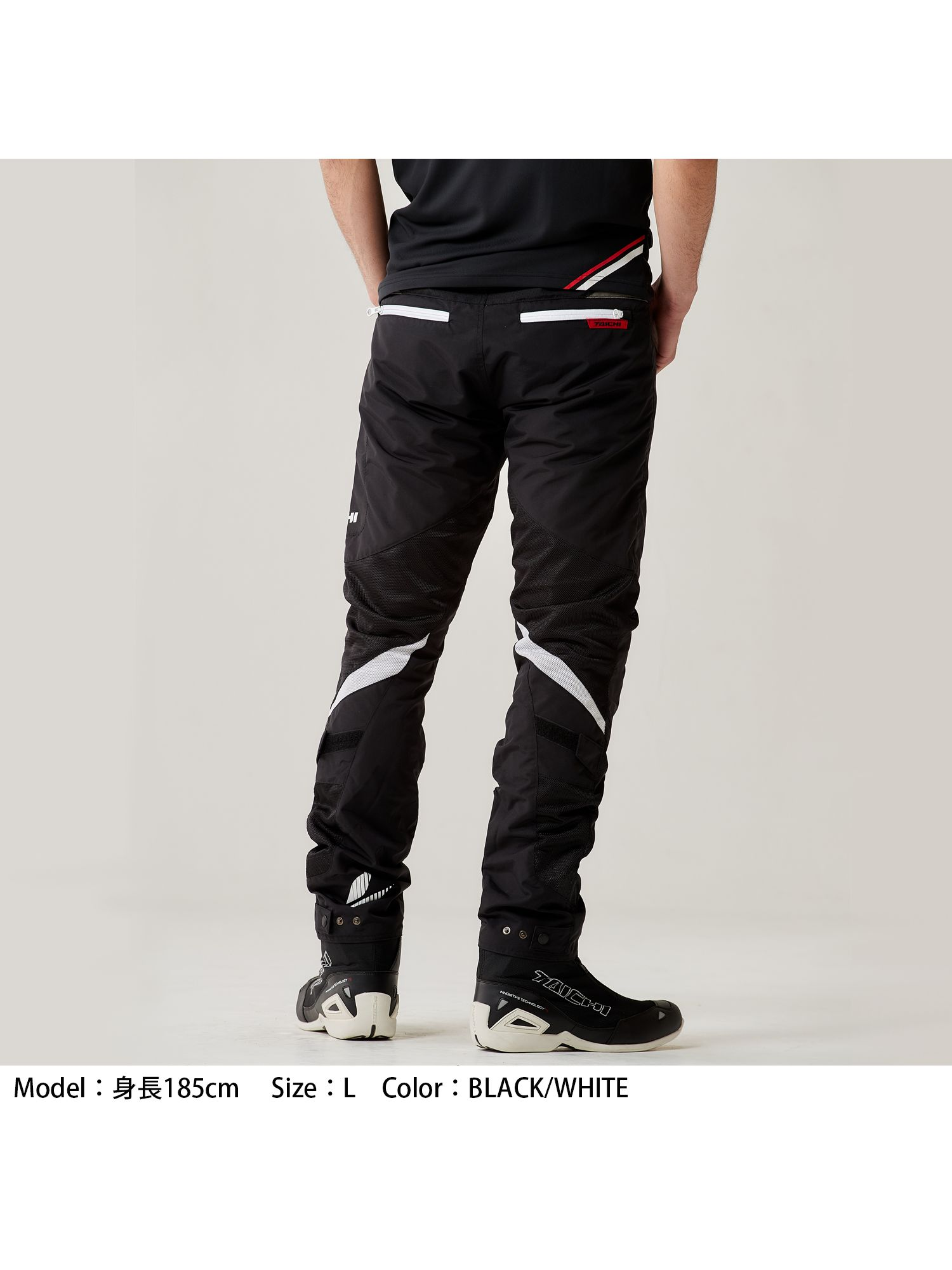 RSY256 | CROSSOVER MESH PANTS[4colors]