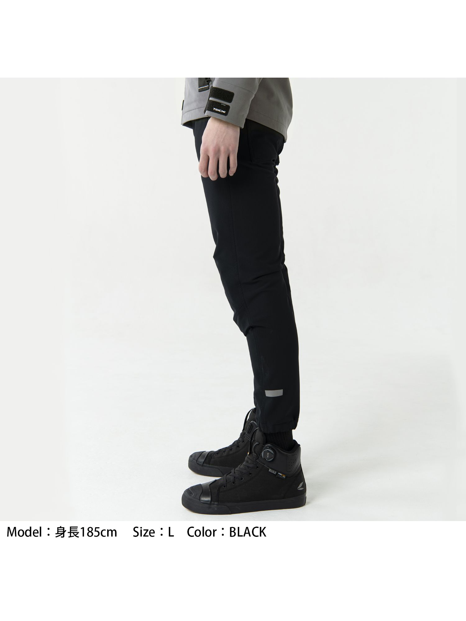 RSY263 | クイックドライ ジョガーパンツ[3colors]