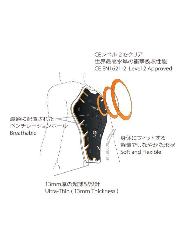 TRV044 | TAICHI CE(LV2) BACK PROTECTOR