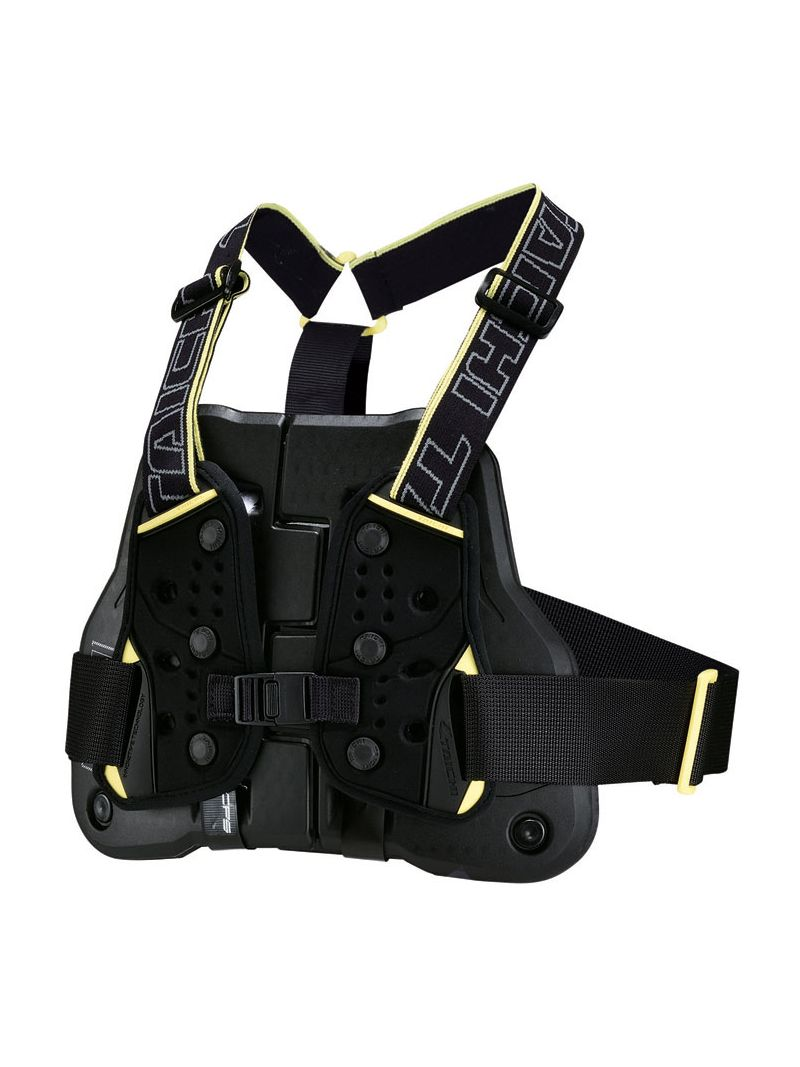 TRV068|TECCELL SEPARATE CHEST PROTECTOR(WITH BELT)